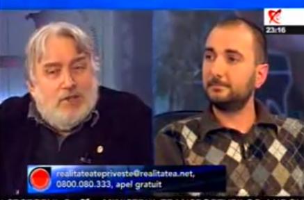 Adrian Paunescu si Dan Popescu. Despre poneiul roz, arta, pornografie si nationalism. 29.09.08 - YouTube